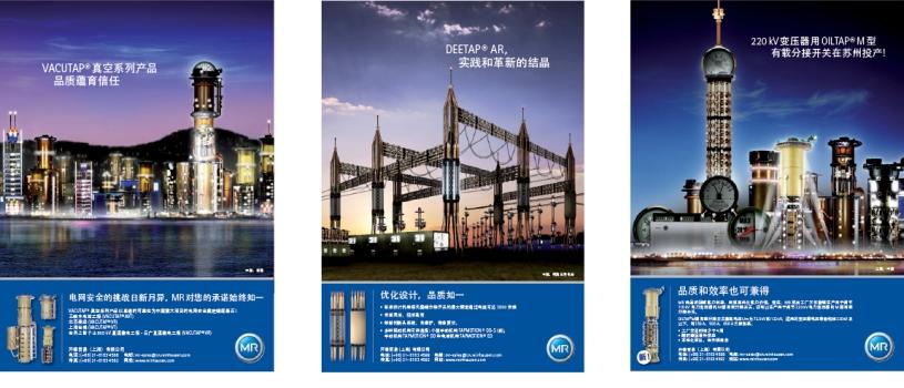 MR_China_1